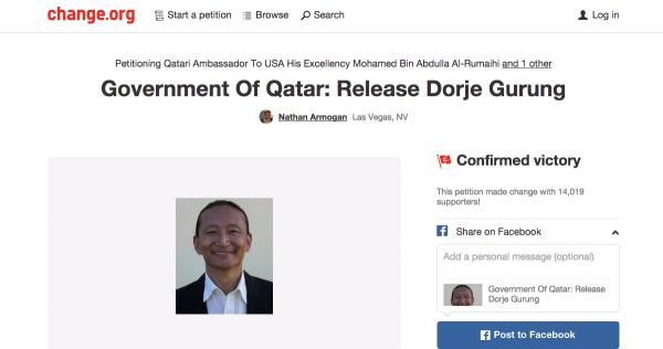 Release Dorje Gurung-feat image