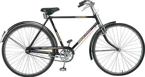 Atlas Gold Star bicycle