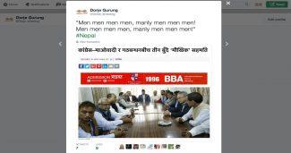 men men men men -feat image