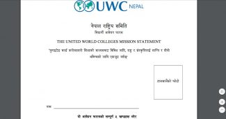 uwc application download-feat image