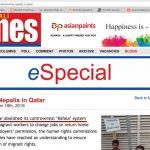 Qatar Has NOT Abolished Kafala