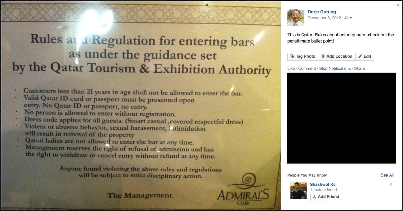 bar policy