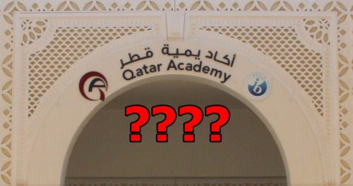 Read more about the article Qatar…From Afar: Uncomfortable Questions IV