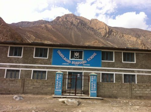 Read more about the article Dhaulagiri Boarding School: If I did…Why not You?