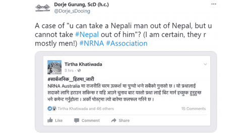 Read more about the article With Many Nepali Men, You Can Take Them Out of Nepal BUT You Can't Take Nepal Out of Them